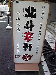 Image11902