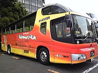 Image25500